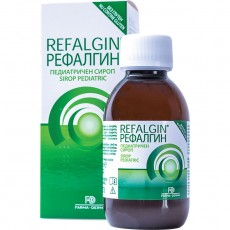 Refalgin sirop pediatric