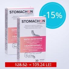 -15% 2 cutii Stomachon